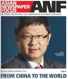 ANF May/June 2013